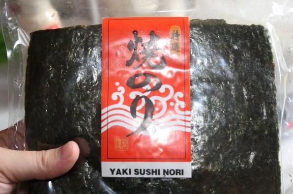 Nori Yosunu.png