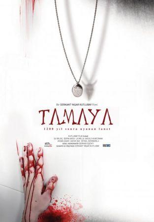 tamaya-ifrit_6891556.jpg